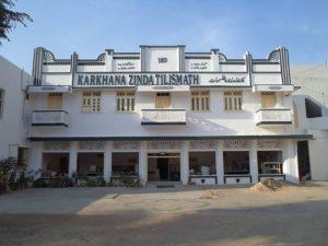 karkhana Zinda Tilismath Factory_