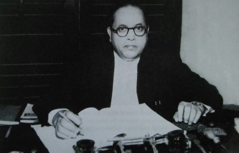 129th Birth Anniversary of Dr. B. R. Ambedkar