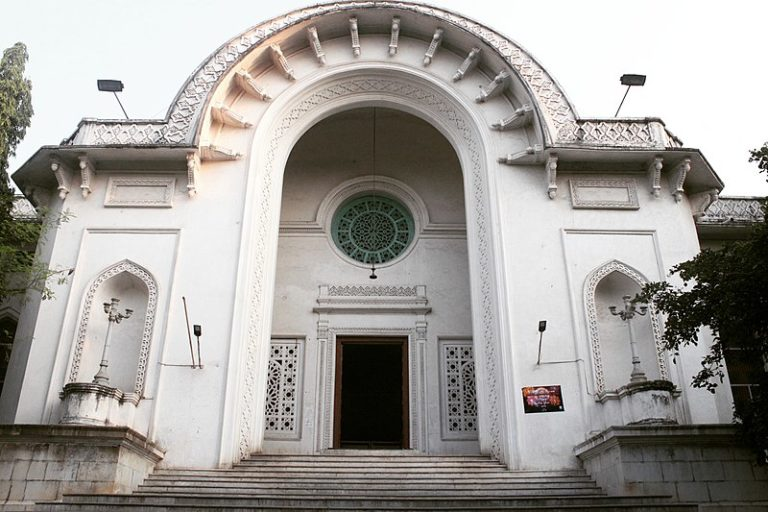 State Central Library – Hyderabad