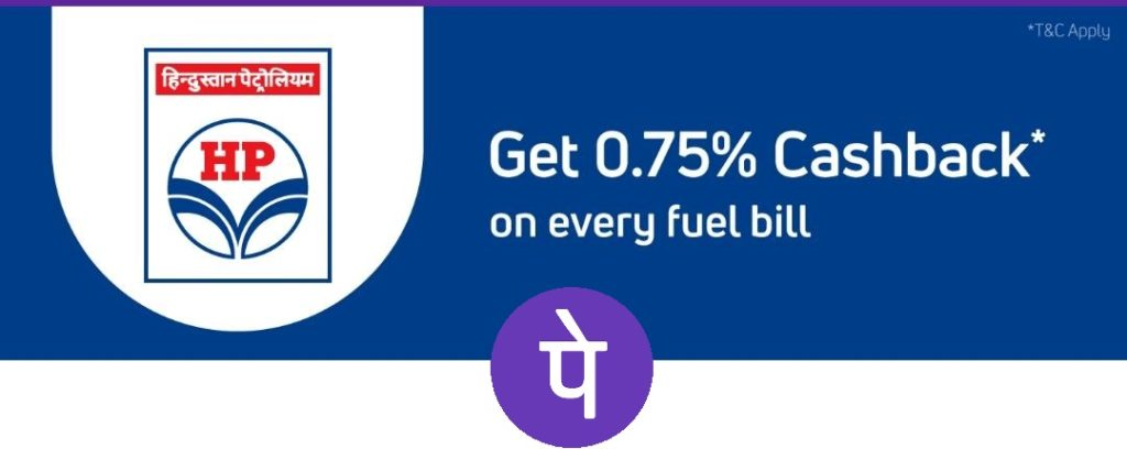 thehyra.com_phonepe_offer_hplc