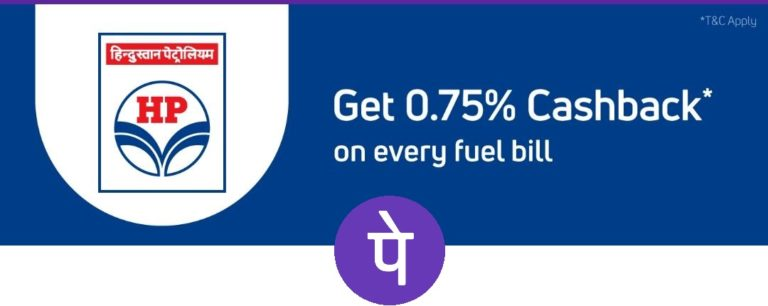 Get 0.75% Cashback on every fuel bill of Hindustan Petroleum using PhonePe